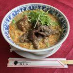 石巻クジラのハリハリ坦々麺(小)
