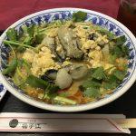 石巻産牡蠣の担々麺小